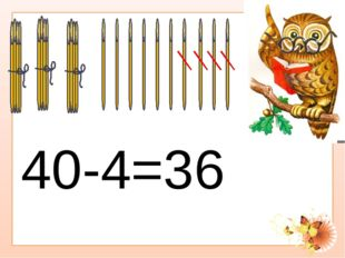 40-4=36