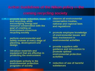 Action Guidelines of the Nikon policy in the coming recycling society promote