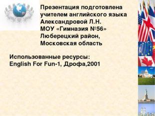 Презентация подготовлена учителем английского языка Александровой Л.Н. МОУ «Г