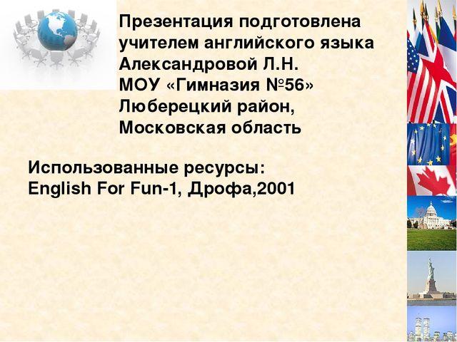 Презентация подготовлена учителем английского языка Александровой Л.Н. МОУ «Г...
