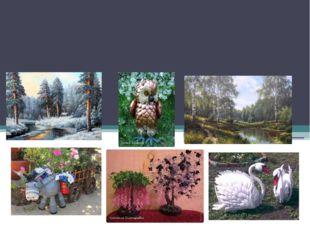 5 класс. «Тема природы в творчестве». Презентация по технологии