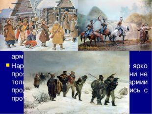 Поражения, нанесённые французам под Тарутином и Малоярославцем (этот город во