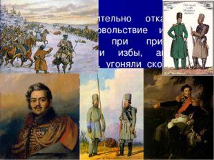 При переправе через реку Березину Наполеон потерял ещё 30 тыс. своих солдат.