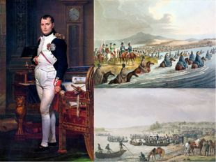 6. Гибель «Великой армии» Наполеон трижды пытался начать переговоры о мире, н