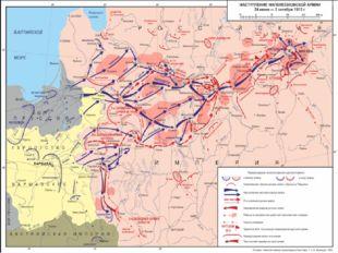 В штабе русской армии предполагали, что Наполеон будет наступать на Петербург