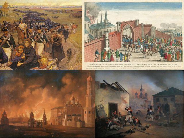 Крестьяне решительно отказывались продавать продовольствие и фураж французам,...