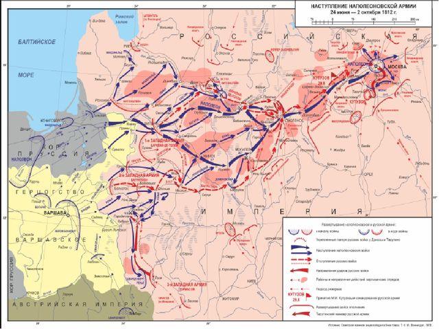 В штабе русской армии предполагали, что Наполеон будет наступать на Петербург...