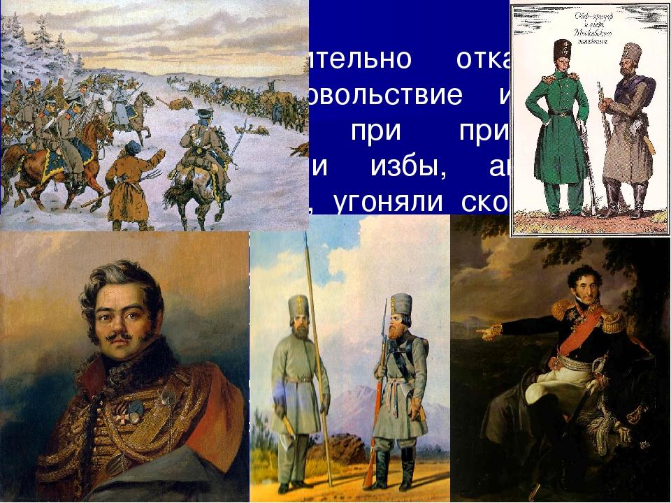 При переправе через реку Березину Наполеон потерял ещё 30 тыс. своих солдат....