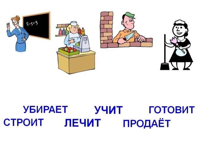 hello_html_11754cc4.jpg