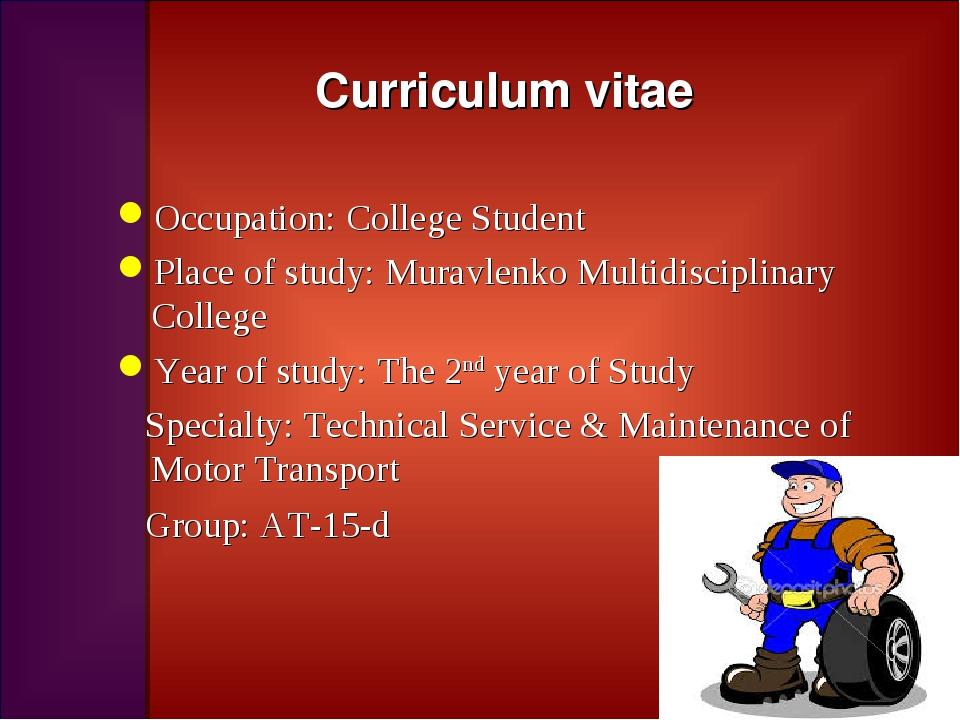 Curriculum vitae Occupation: College Student Place of study: Muravlenko Multi...