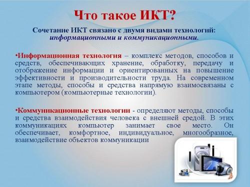 hello_html_12aa5791.jpg