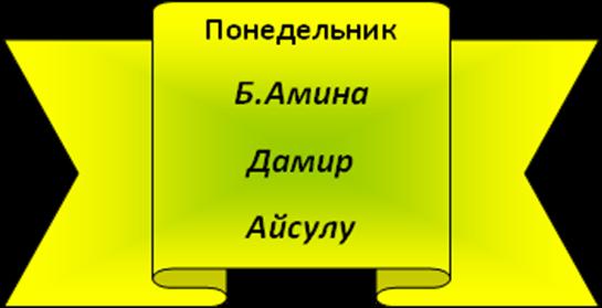 hello_html_5e27147d.png