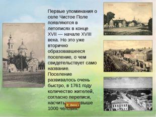 Новый статус исторического центра Чистополя позволит обеспечить сохранение и