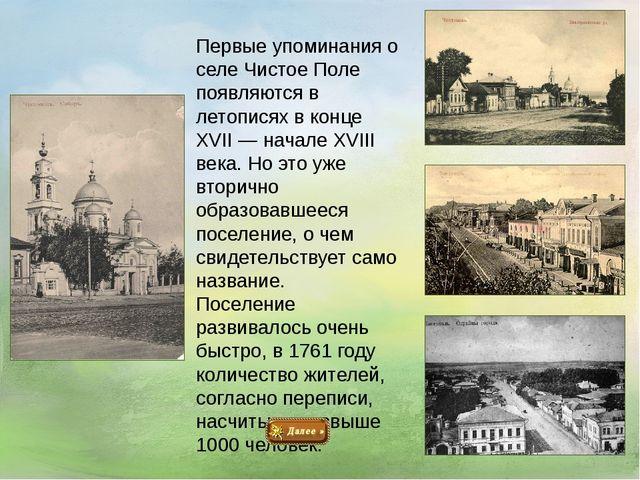 Новый статус исторического центра Чистополя позволит обеспечить сохранение и...