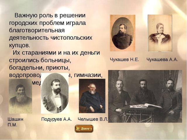 Первые упоминания о селе Чистое Поле появляются в летописях в конце XVII — на...