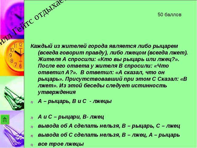 10 баллов Какое физическое явление отражают пословицы: Ложка дёгтя портит бо...