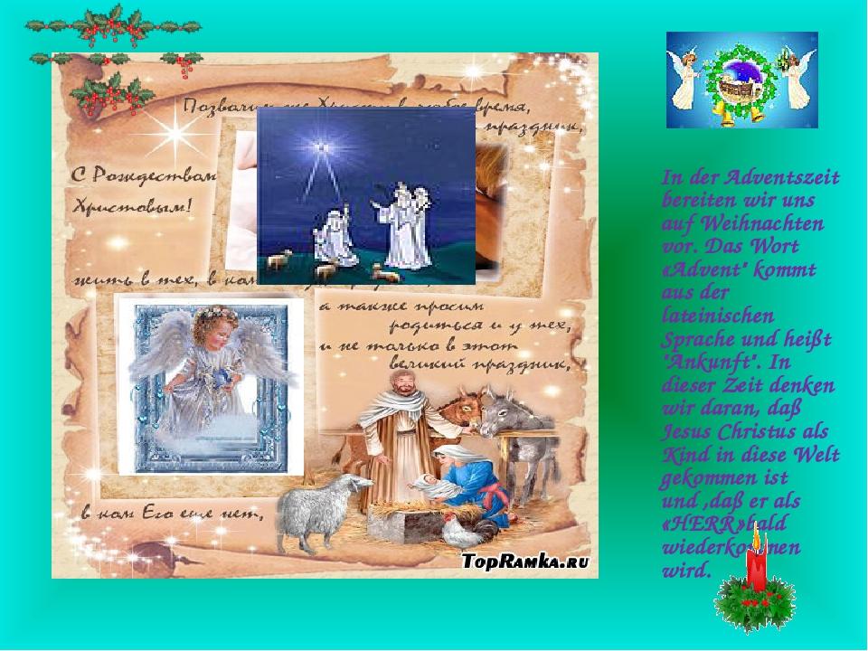 """In der Adventszeit bereiten wir uns auf Weihnachten vor. Das Wort «Advent"""" k..."""