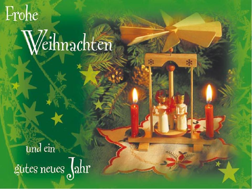 Новый год поздравление на немецком языке
