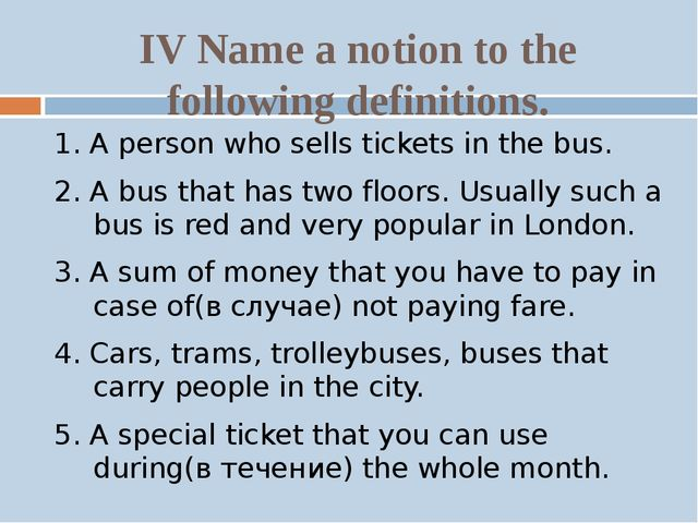IV Name a notion to the following definitions. 1. A person who sells tickets...