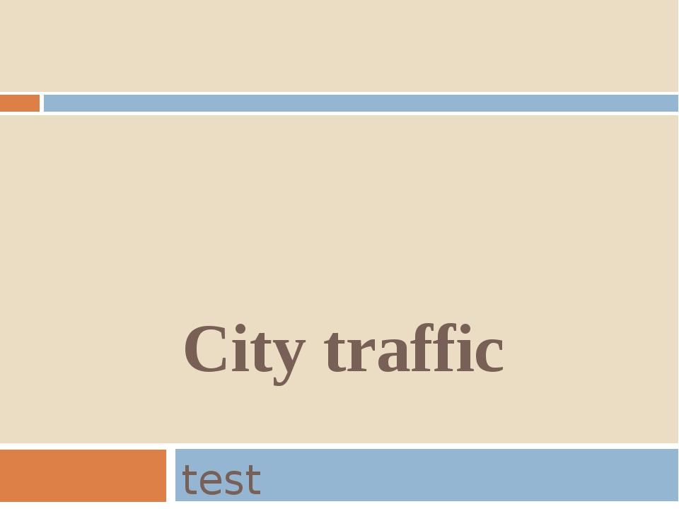 City traffic test
