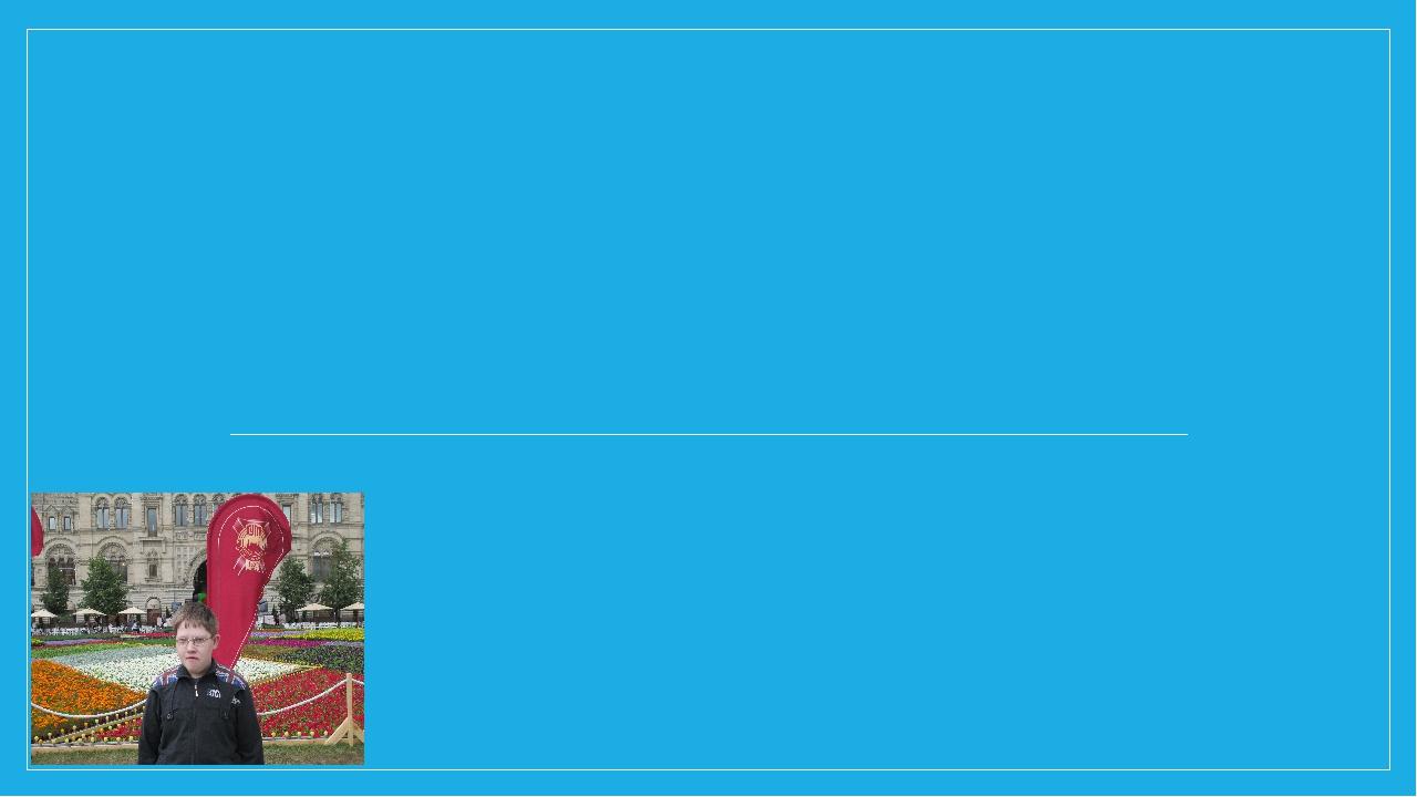 МКОУ «Нижнедевицкая СОШ с УИОП» Проект по технологии на тему: «Птица Иволга»...