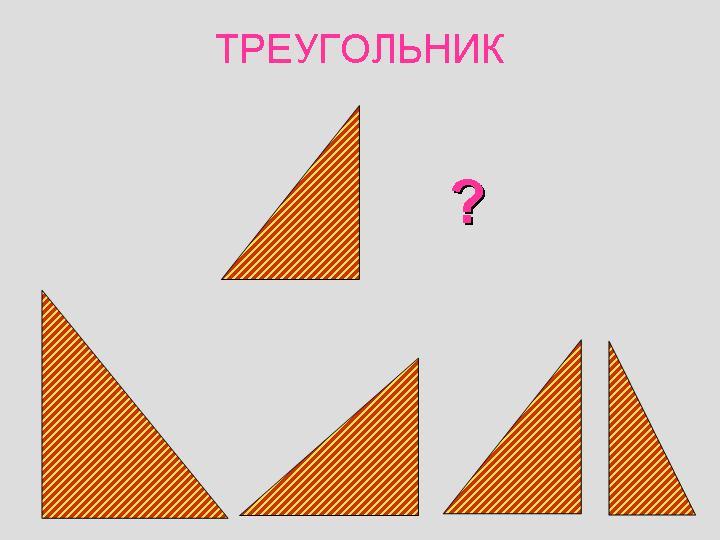 hello_html_7fd2ff74.jpg