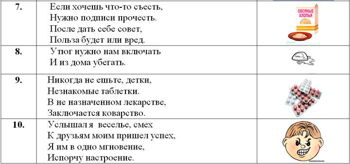 hello_html_m7f67eb43.jpg