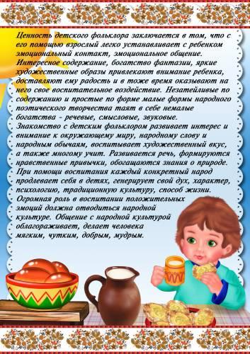 hello_html_25ddac42.jpg