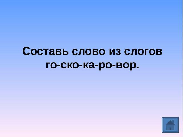 Название какого произведения является пословицей?