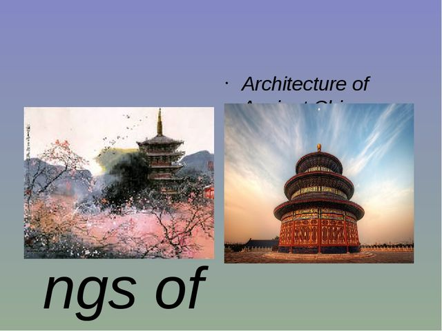Paintings of Ancient China Architecture of Ancient China