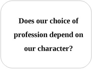 Does our choice of profession depend on our character?