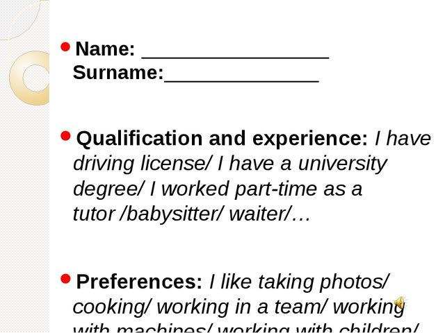 Name: _________________ Surname:______________ Qualification and experience:...