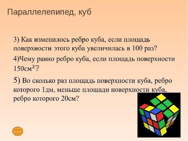 Круг 1 1 х у В).