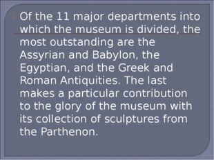 Of the 11 major departments into which the museum is divided, the most outsta