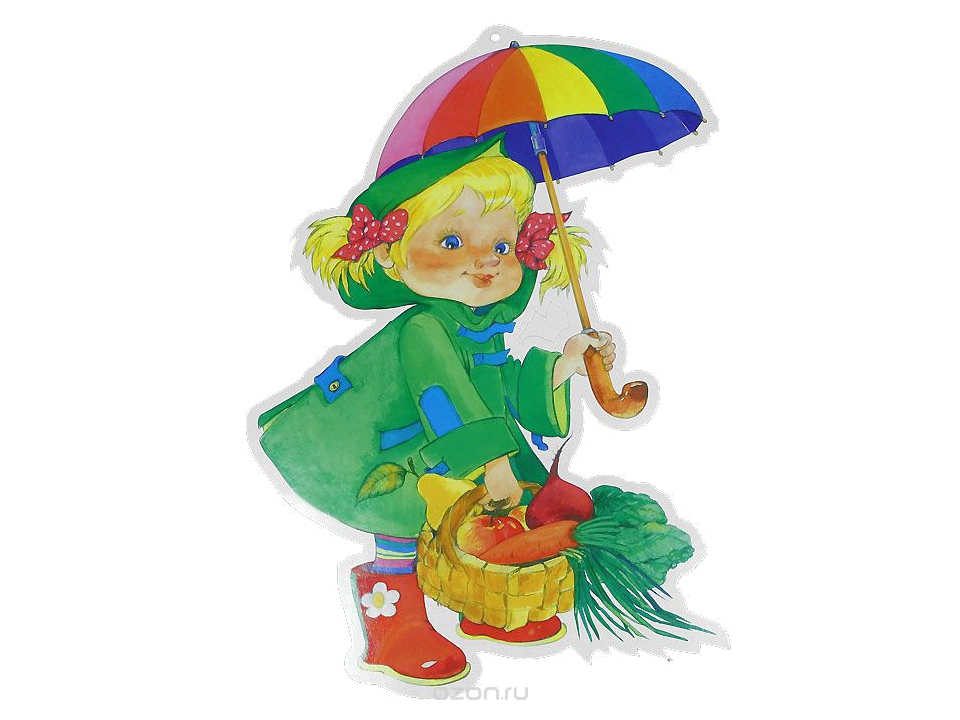 Осенние картинки с зонтиком для детей