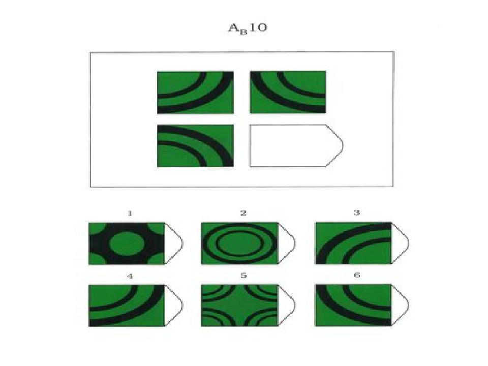 нежный матрицы равена картинки вела