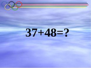 37+48=?