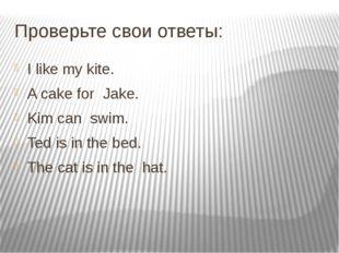 Find the odd word: Frog – dog – home Cake – cat - snake Bike - kite – milk Be