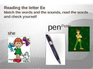 Reading the letter I [ai] в открытом слоге: fine, I, like, five, Mike, drive,