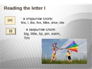 Reading the letter I Match the words and the sounds, read the words and chec