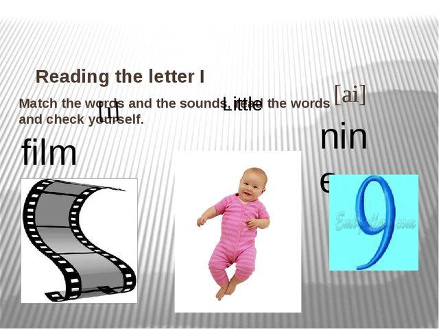 Reading the letter O [ou] в открытом слоге: no, open, home, smoke, so, go [o]...