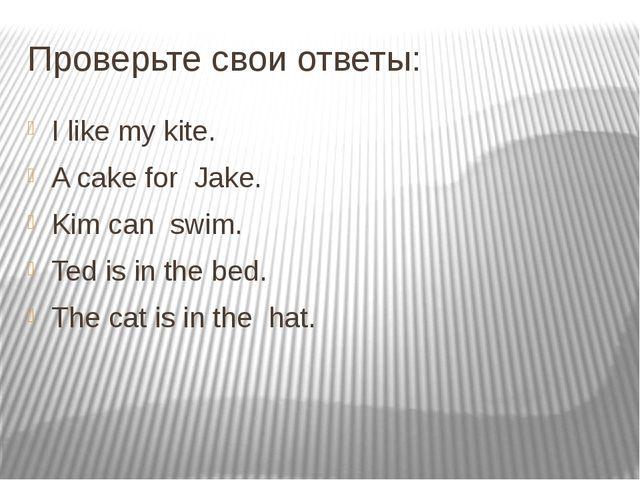 Find the odd word: Frog – dog – home Cake – cat - snake Bike - kite – milk Be...