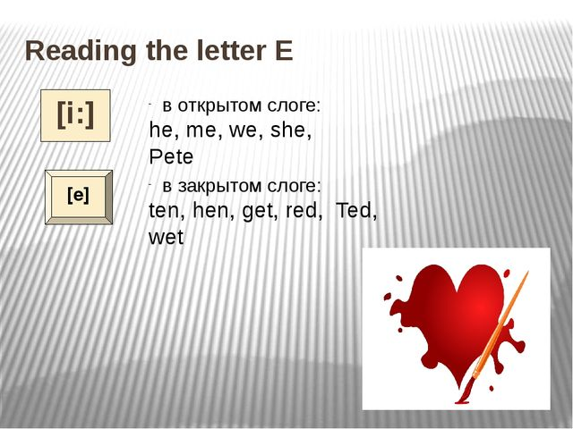 Reading the letter Ee Match the words and the sounds, read the words and chec...