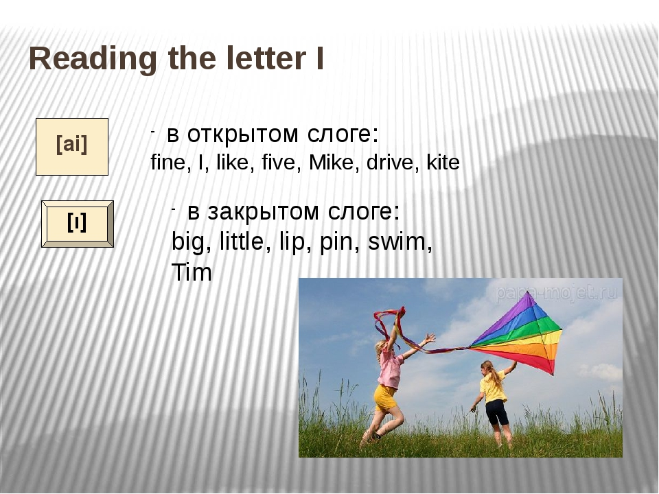Reading the letter I Match the words and the sounds, read the words and chec...