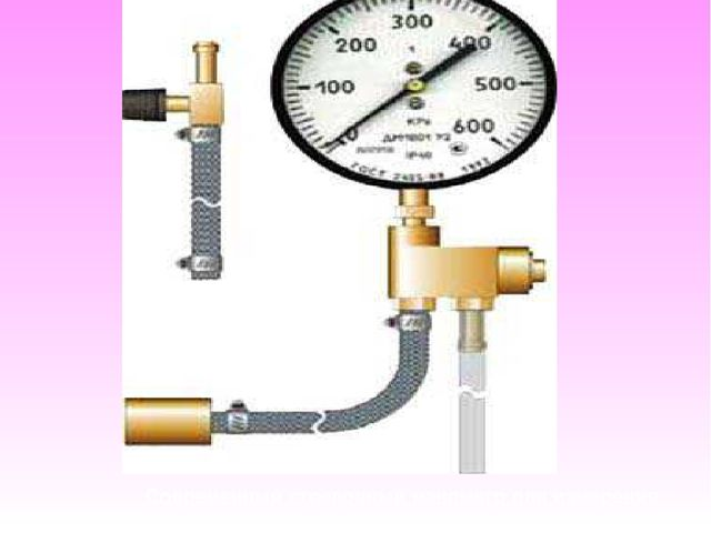 Современный стрелочный манометр для измерения давления в газовых баллонах