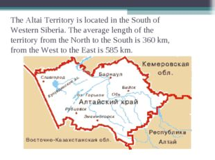 The Altai Territory is located in the South of Western Siberia. The average l
