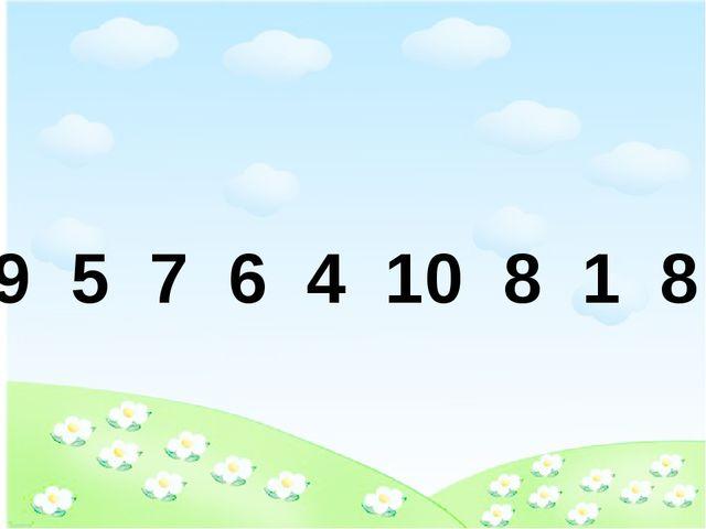 9 5 7 6 4 10 8 1 8