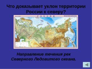 Где и какая в России самая высокая температура? +45°,юг Волгоградской области