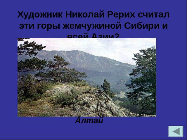 Определите какой тип погоды отражен в этом стихотворении А . С. Пушкина. - Ц...