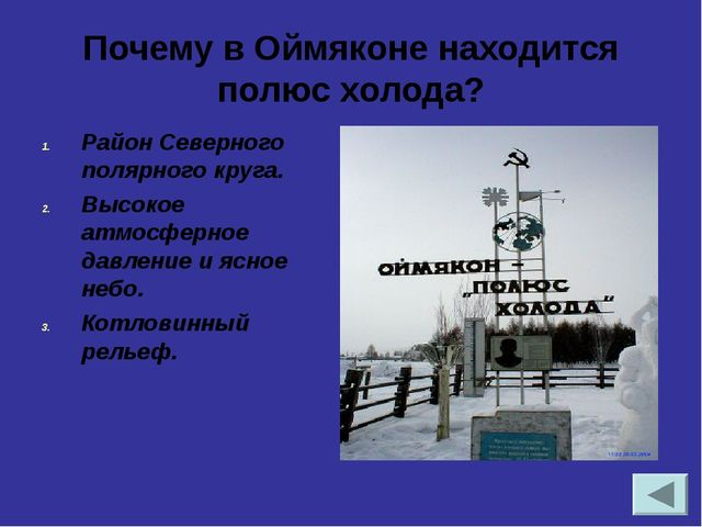 . Какая река самая длинная в Европе? Волга